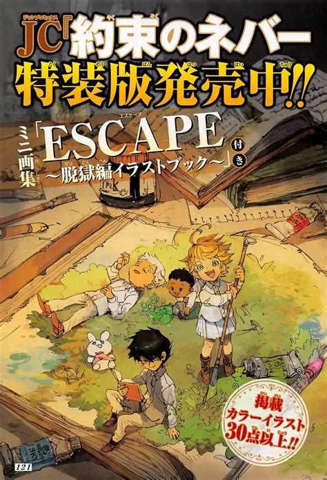 The Promised Neverland, Chapter 125 - The Promised