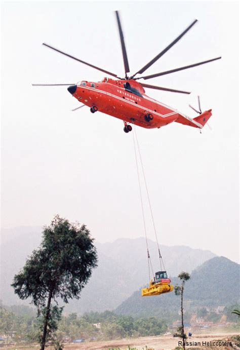 Russian Helicopters to supply Mi-26TS to China