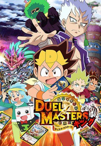 Duel Masters King | Anime-Planet