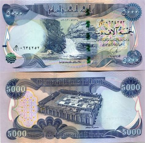 5000 New Iraqi Dinars 2014 (2013) with New Security